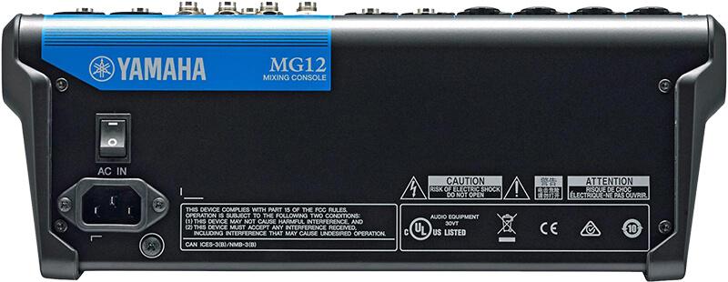 Mixer MG12